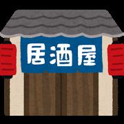 izakaya-diet-menu