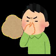 dietshu