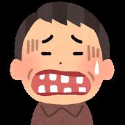 shishubyou