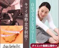 bodysuta-oosawamiki