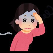 PMSの症状【貧血】の原因と対処法